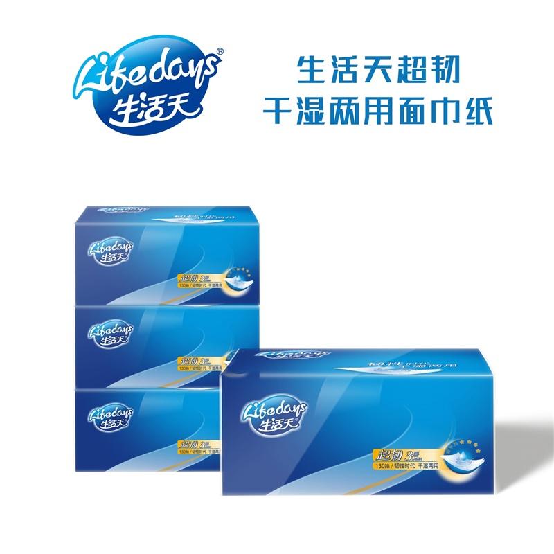 生活天BT406-6干湿两用软抽面巾纸130抽6包装