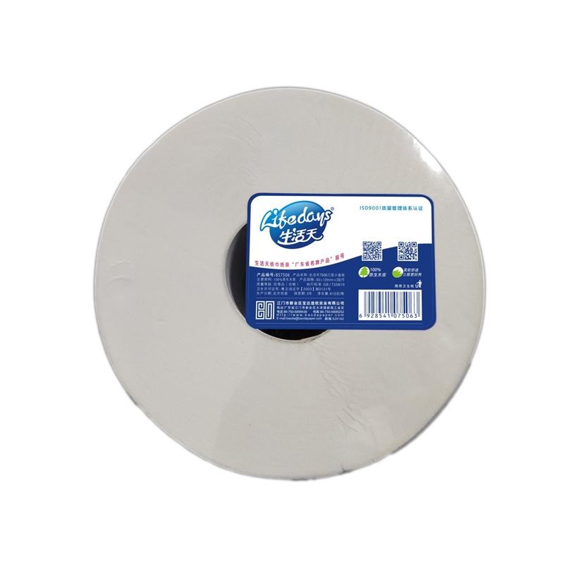 生活天7504三层小盘纸760g净含量